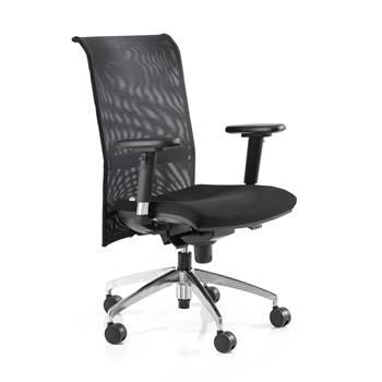 Krzesło biurowe.Wygodne i nowoczesne.