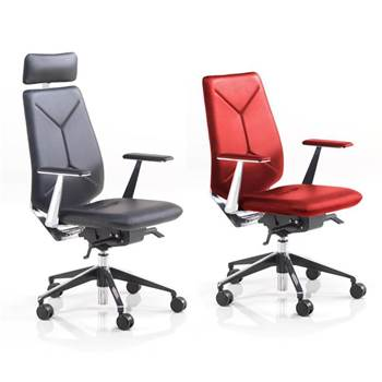 Ergonomic leather chair