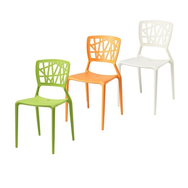 """Maya"" Chair"